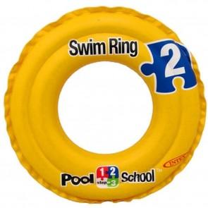 Zwemband Pool School